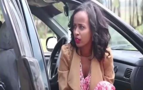 Demb ፭ - Episode 29 (Ethiopian Drama)
