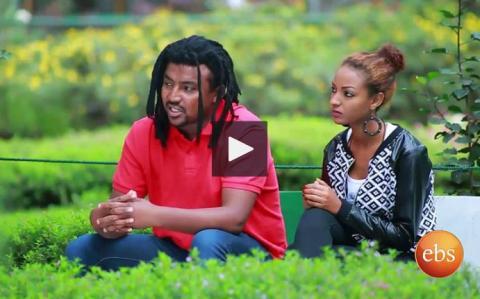 Bekenat Mekakel - Episode 11 (Ethiopian Drama)