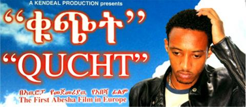 Kuchit (Ethiopian Movie)