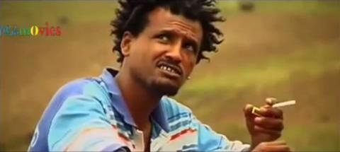 Etege 2 (Ethiopian Movie)