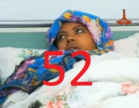 Betoch - Episode 52 (Ethiopian Drama)