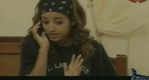 Gemena 2 - Episode 23 (Ethiopian Drama)