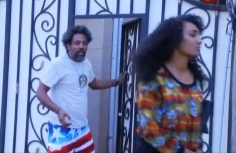 Shamo - Episode 12 (Ethiopian Drama)