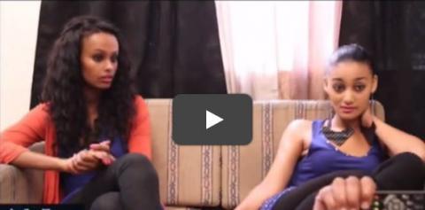 Gorebetamochu - Episode 21 (Ethiopian Drama)