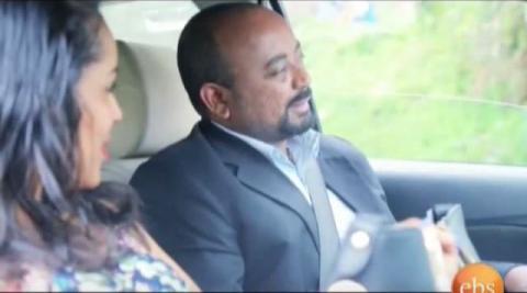 Dana - Season 4 Episode 11 (Ethiopian Drama)