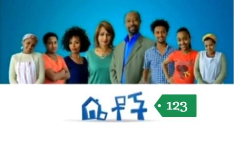 Betoch - Episode 123 (Ethiopian Drama)