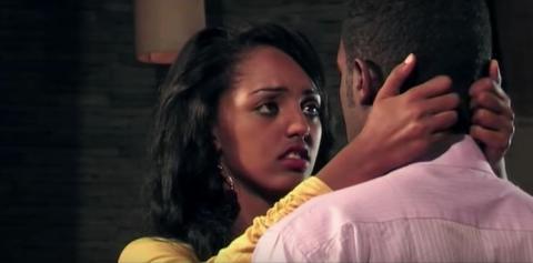 Jineno (Ethiopian Movie)