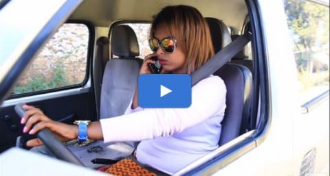 Ashara - Episode 17 (Ethiopian Drama)
