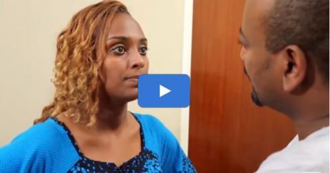 Dana Drama, Season 4, Part 27 - Ethiopian Drama