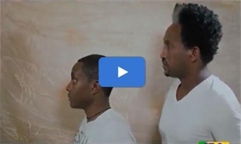 Wazema - Episode 48 (Ethiopian Drama)