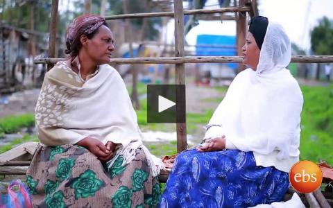 Bekenat Mekakel - Episode 18 (Ethiopian Drama)