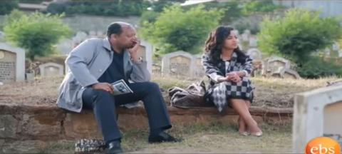Bekenat Mekakel - Episode 38 (Ethiopian Drama)