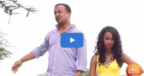 Gorebetamochu - Episode 27 (Ethiopian Drama)