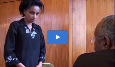 Sew Le Sew - Part 26 (Ethiopian Drama)