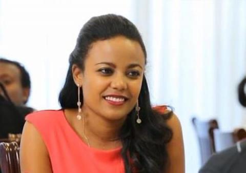 Mogachoch - Episode 90 (Ethiopian Drama)