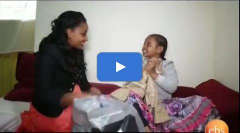 Welafen - Episode 25 (Ethiopian Drama)