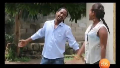 Denb 5 - Episode 1 (Ethiopian Drama)