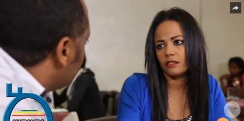 Mogachoch - Episode 77 (Ethiopian Drama)