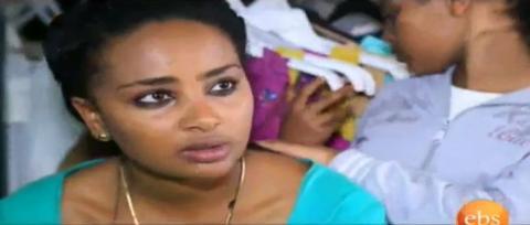 Welafen - Episode 24 (Ethiopian Drama)