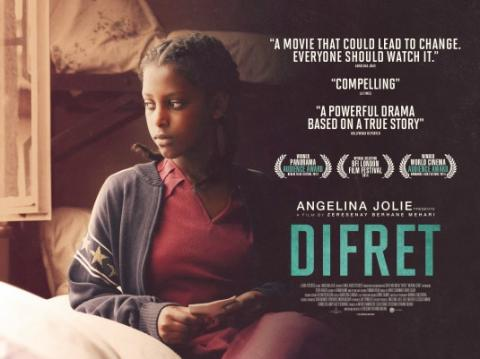 Difret - coming soon in theaters (Official Trailer)