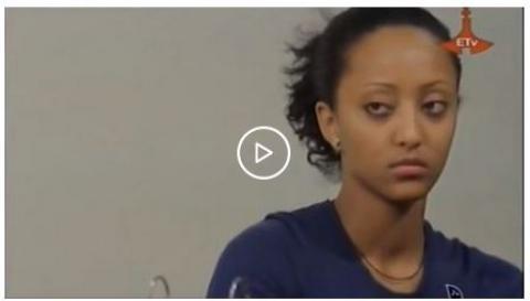 Gemena 2 - Episode 36 (Ethiopian Drama)