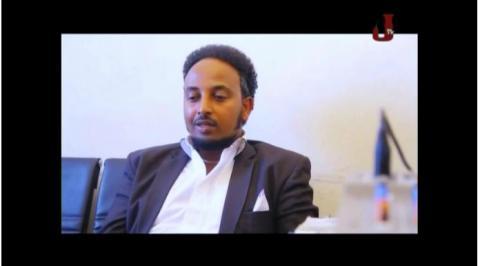Shamo - Episode 18 (Ethiopian Drama)