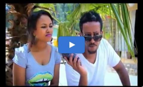 Yebet Sira - Episode 31 (Ethiopian Drama)