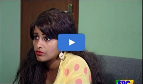 Yebet Sira - Episode 22 (Ethiopian Drama)
