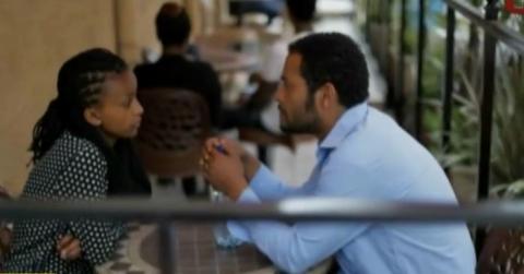 Wazema - Season 2, Episode 9 (Ethiopian Drama)