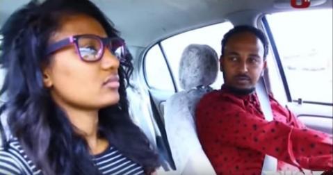 Shamo - Episode 1 (Ethiopian Drama)
