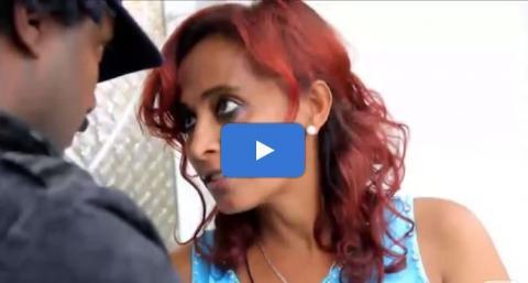 Dana - Season 4 Episode 24 (Ethiopian Drama)