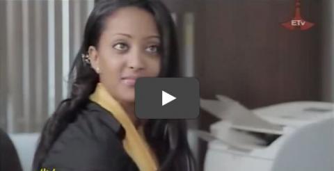Gemena 2 - Episode 41 (Ethiopian Drama)