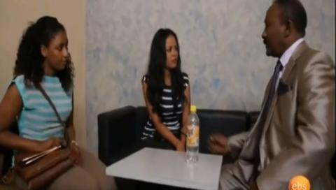 Mogachoch - Episode 81 (Ethiopian Drama)