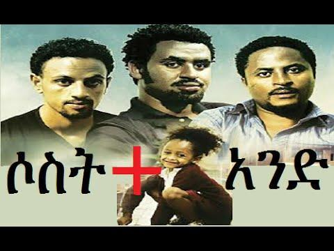 Sost 3 + 1 Aend (Ethiopian Movie)