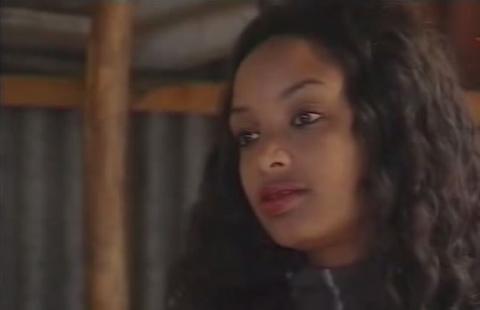 Gemena 2 - Episode 22 (Ethiopian Drama)
