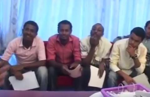 Bal Bechereta (Ethiopian Movie)