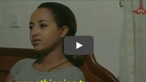 Gemena 2 - Episode 40 (Ethiopian Drama)