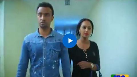 Yebet Sira - Episode 28 (Ethiopian Drama)