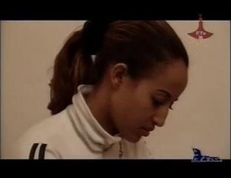 Gemena 2 - Episode 11 (Ethiopian Drama)