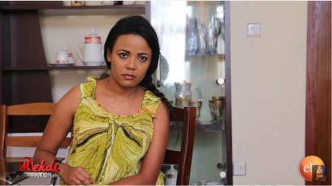 Mogachoch - Part 105 (Ethiopian Drama)