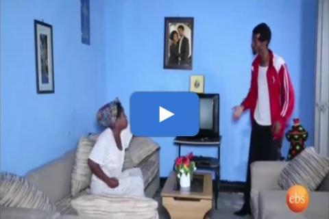 Demb ፭ - Episode 19 (Ethiopian Drama)