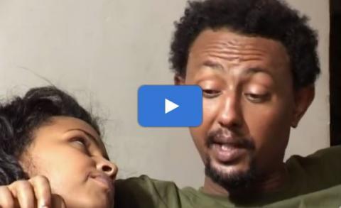 Sew Le Sew - Part 52 (Ethiopian Drama)