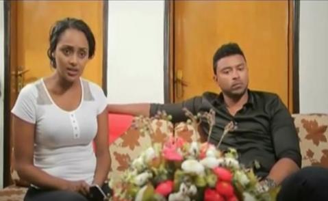 Yebet Sira - Episode 46 (Ethiopian Drama)