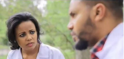 Mogachoch - Episode 63 (Ethiopian Drama)