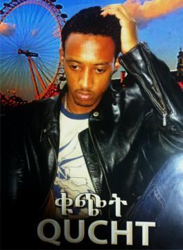 Qucht (Ethiopian Movie)
