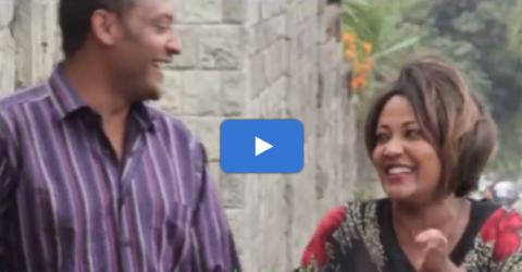 Sew Le Sew - Part 57 (Ethiopian Drama)