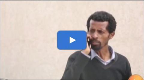 Demb ፭ - Episode 6 (Ethiopian Drama)