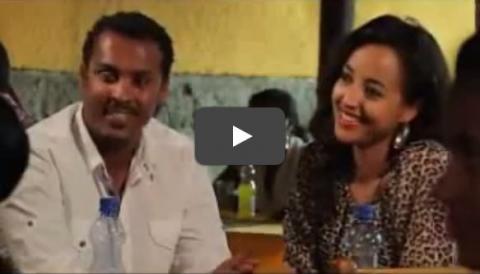 Gemena 2 - Episode 44 (Ethiopian Drama)